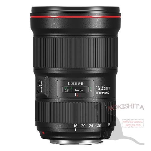 iphoto-lente-canon-16-35mm-lente-24-105 (1)