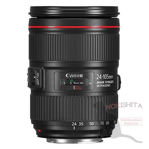 iphoto-lente-canon-16-35mm-lente-24-105 (3)