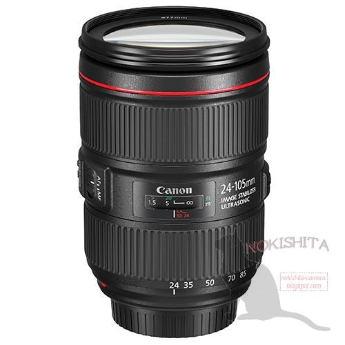 iphoto-lente-canon-16-35mm-lente-24-105 (4)