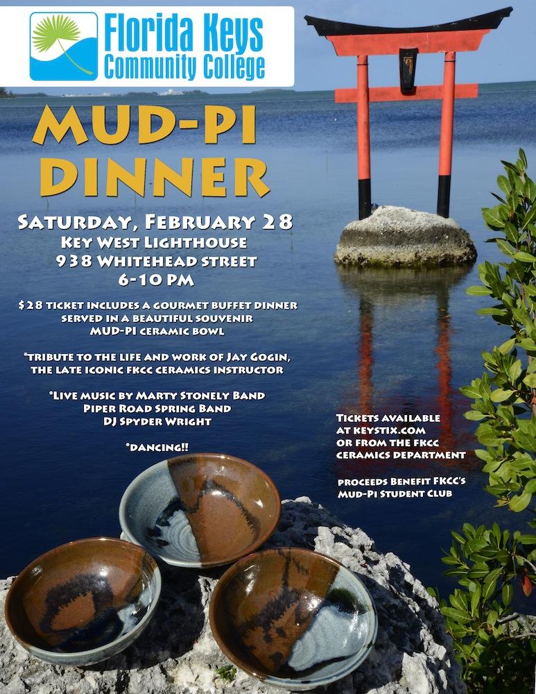 2015 Mud Pi Dinner