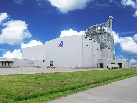 Pet food Manufacturing Plant