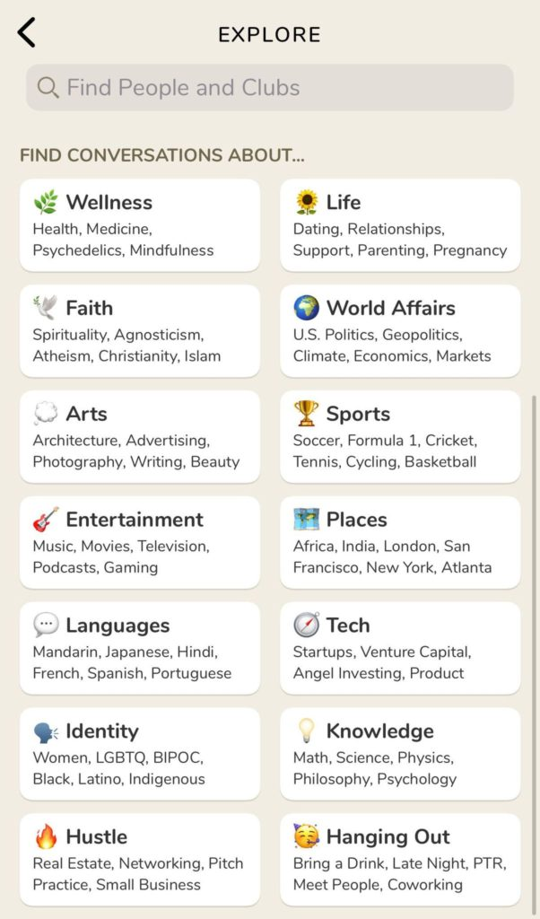 Clubhouse Categories