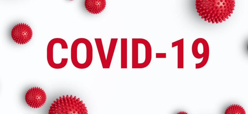 MHA public response to Covid-19