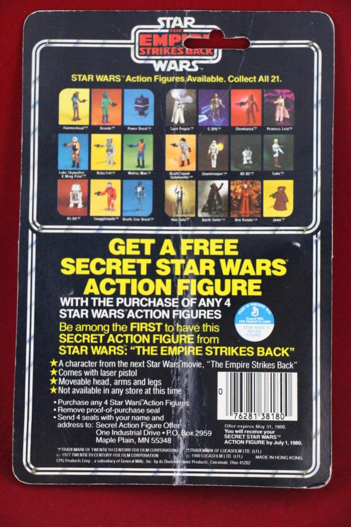 ESB Kenner Star Wars Luke Skywalker 21 Back A Back