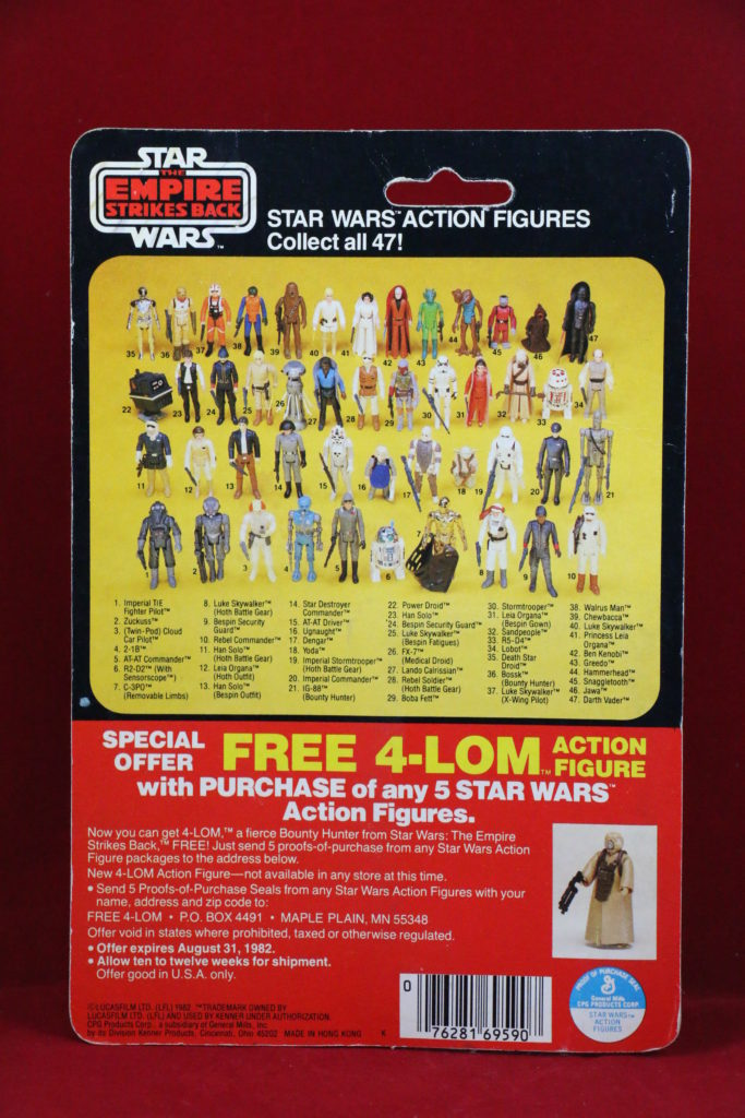ESB Kenner Star Wars Power Droid 47 Back