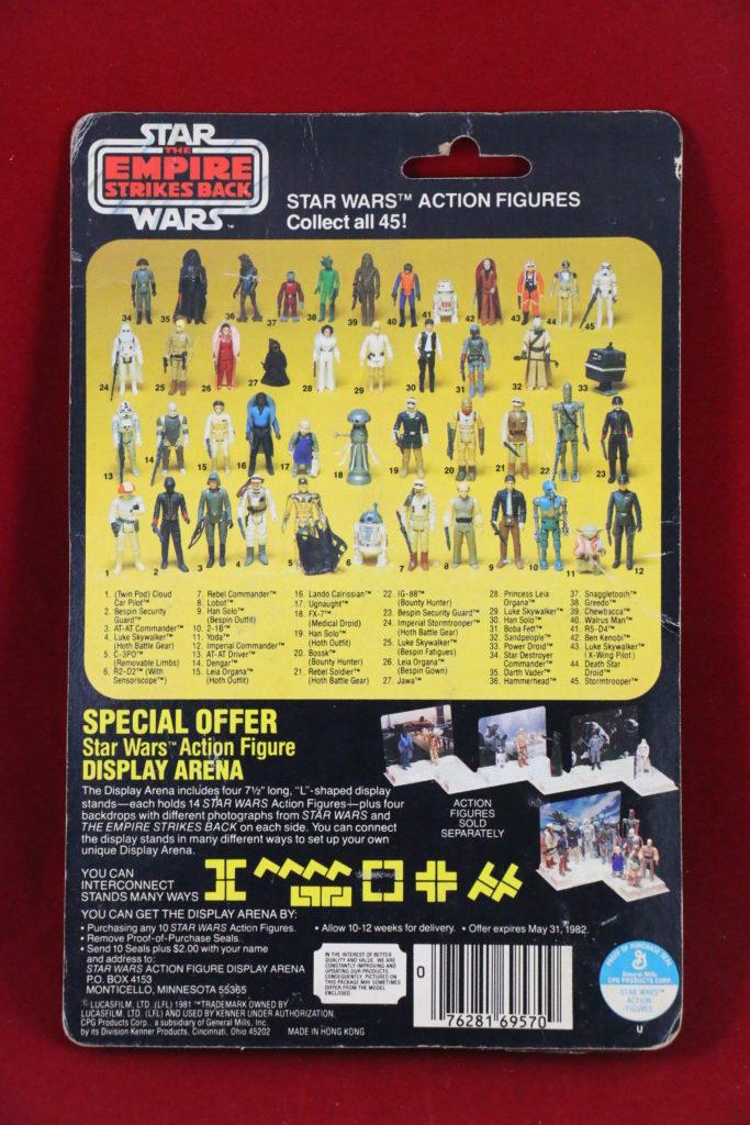 ESB Kenner Star Wars Princess Leia 45 Back A Back
