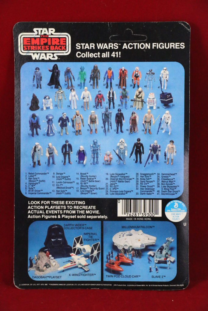 ESB Kenner Star Wars Stormtrooper 41 Back D Back