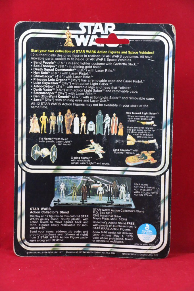 Kenner Star Wars Princess Leia 12 Back B Back
