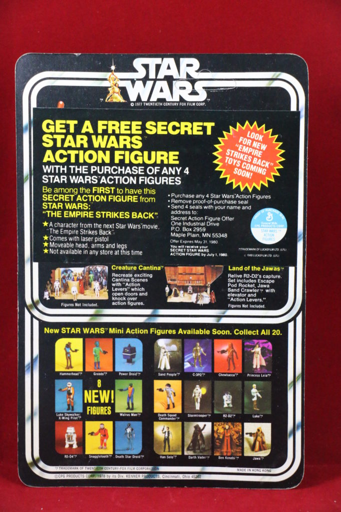 Kenner Star Wars Stormtrooper 20 Back I Back