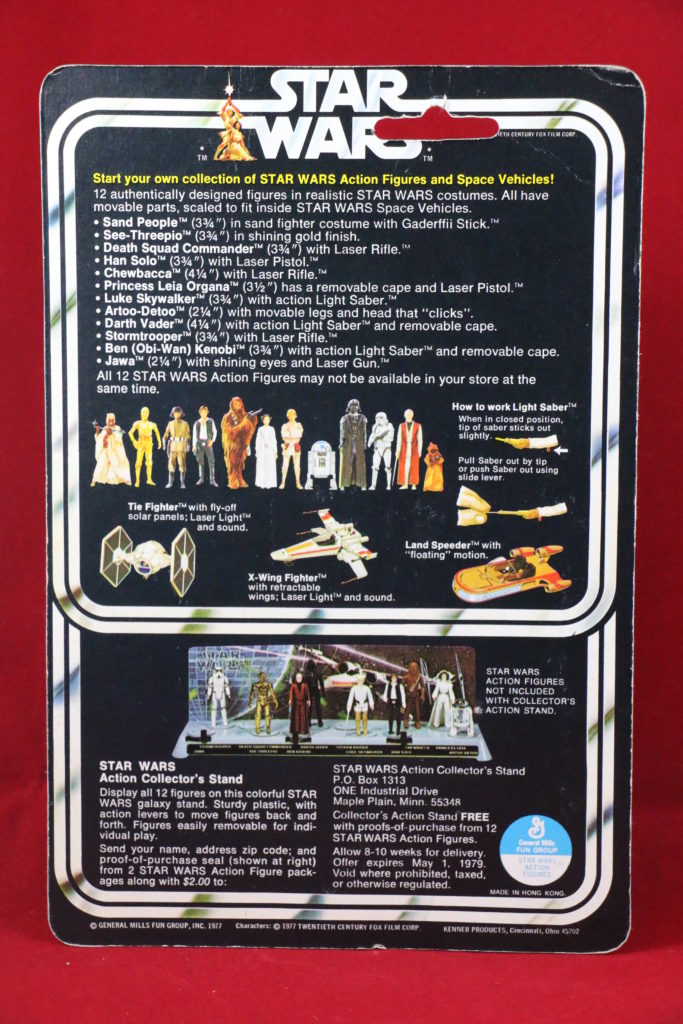 Star Wars Death Squad Commander 12C_3
