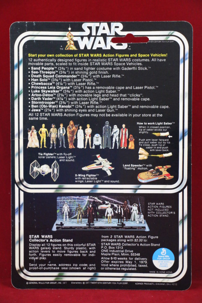 Kenner Star Wars Darth Vader 12 Back A Back