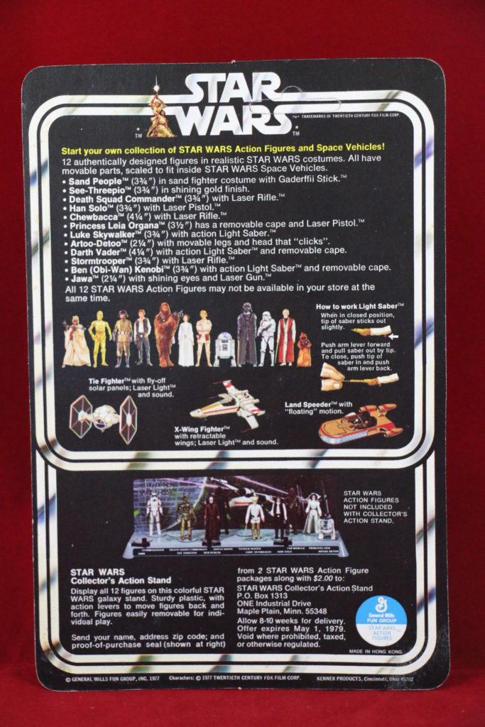 Kenner Star Wars Death Squad Commander 12 Back A Back