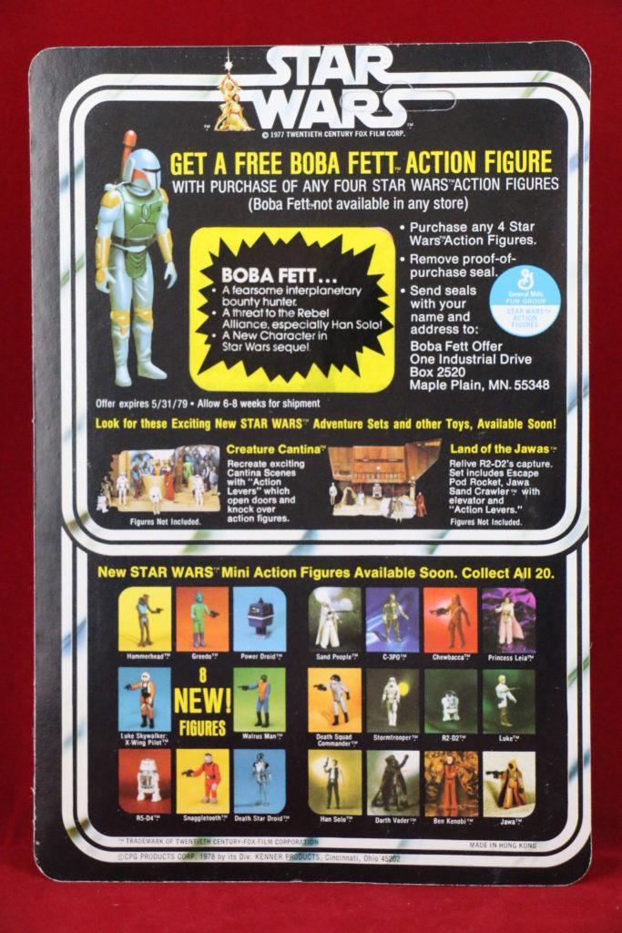 Kenner Star Wars Death Star Droid 20 Back G Back