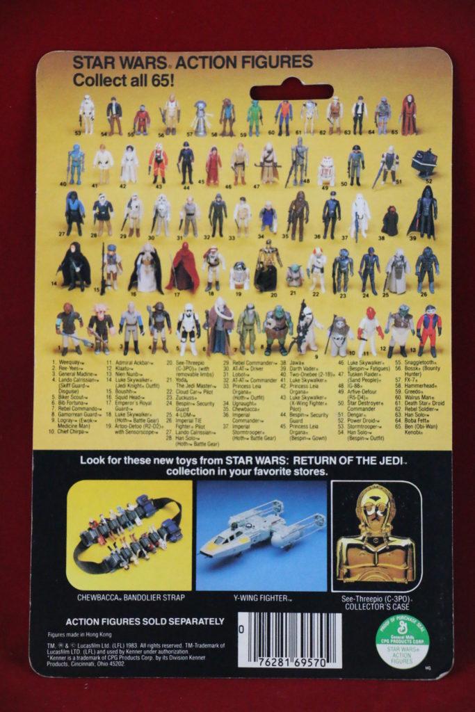 ROTJ Kenner Star Wars Death Star Droid 65 Back B Back