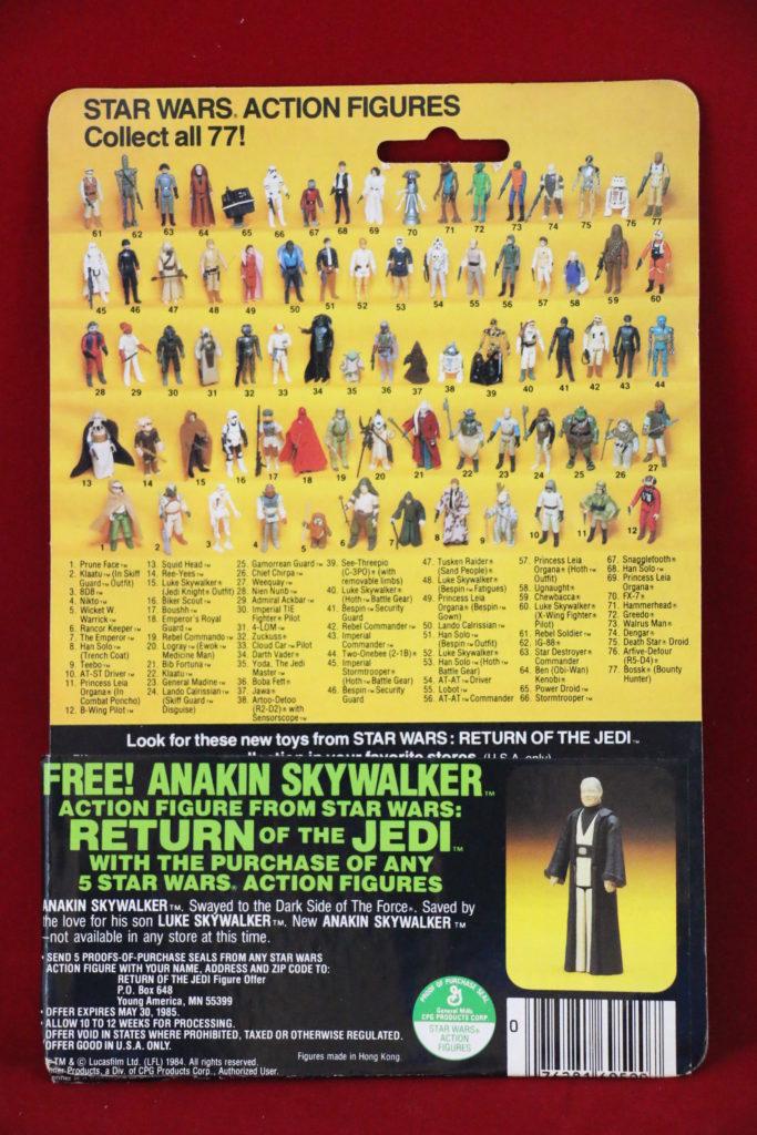 ROTJ Kenner Star Wars Luke Skywalker X-Wing 77 Back B Back