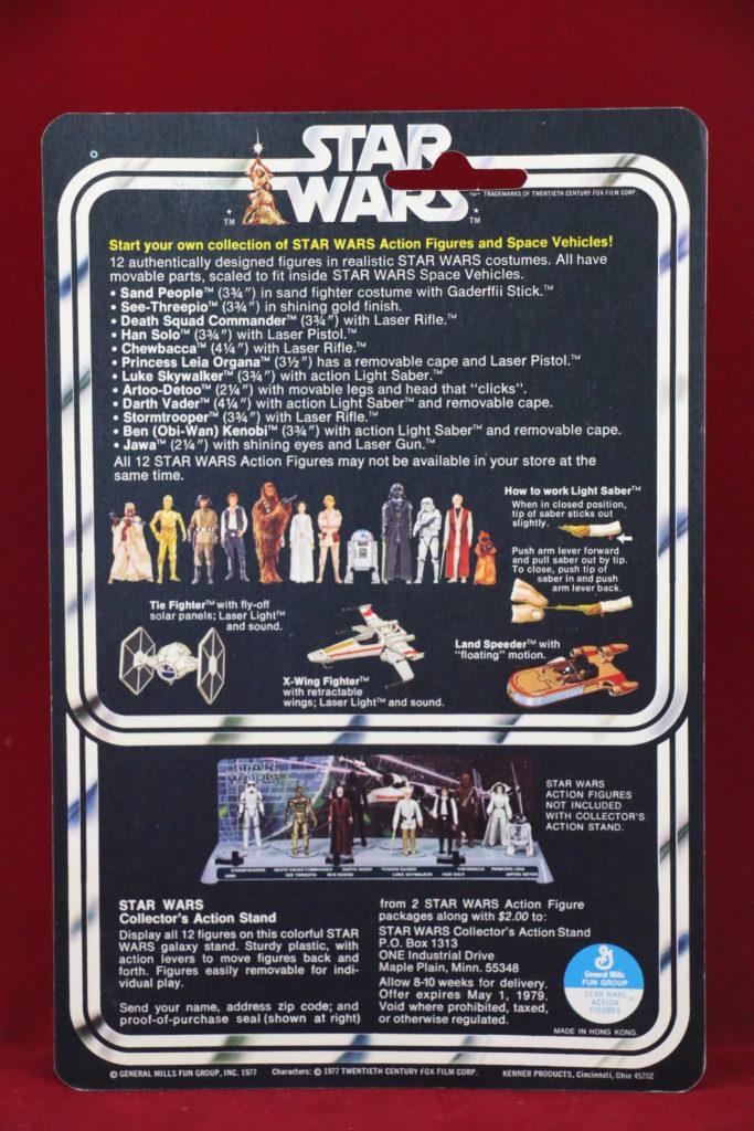 SW Kenner Star Wars C-3PO 12 Back A Back