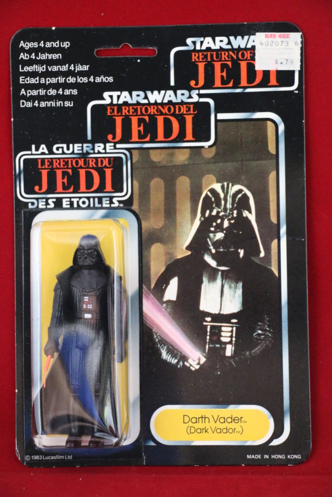 Trilogo Kenner Star Wars Darth Vader Front