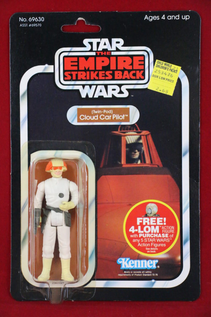 Cloud Car Pilot ESB 47 Front