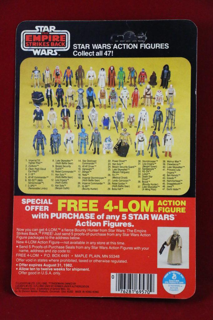 ESB Kenner Star Wars C-3PO Removable Limbs 47 Back Back