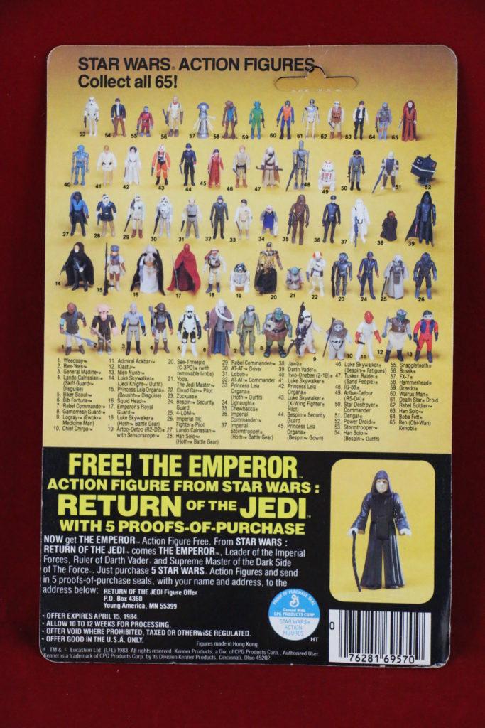 ROTJ-Kenner-Star-Wars-Lando-Skiff-65-Back-C Back