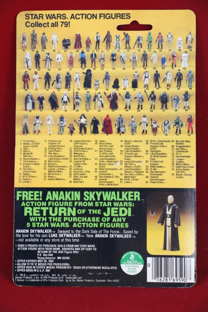 ROTJ Kenner Star Wars Lumat 79 Back C Back