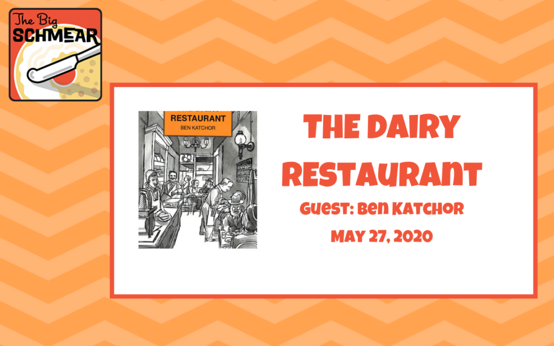 The Dairy Restaurant