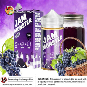 GRAPE BY JAM MONSTER DUBAI ABU DHABI