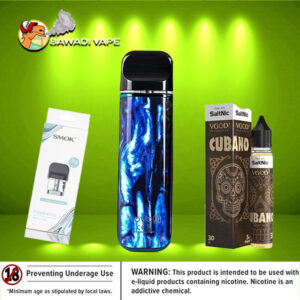 SMOKE NOVO 2 BUNDLE VAPE DUBAI