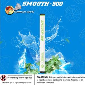 SMOOTH 500 - PEPPERMINT DISPOSABLE (3 Pcs Pack) Dubai