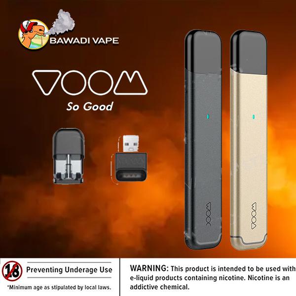 VOOM Starter Kit Dubai