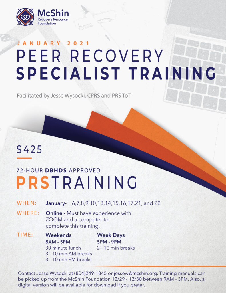 January PRS Flyer