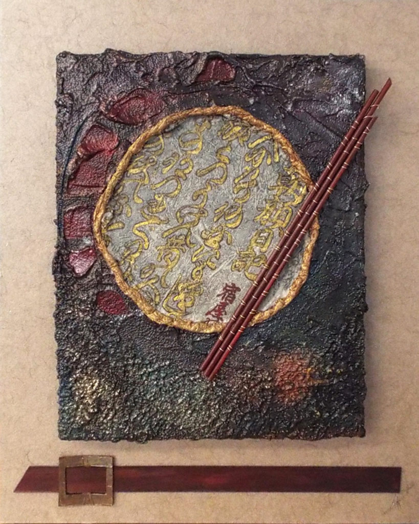HONORABLE MENTION: Gogi Berries, Mixed Media by Donna Tafuri-Mills, 20in x 16in x 2in, $250 (April 2018)