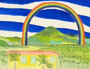 Poipu Rainbow, Kaua'i, Watercolor by Bro Halff, 12in x 16in (July 2013)
