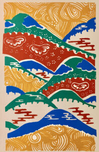 Bingata, Serigraphy by Lauren Braney, 7.5in x 4.5in, $60 (Feb-May 2020 CBTC)