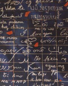 Wall of Love, Mont Martre, Metallic Photo Ltd Ed by Deborah D Herndon (July 2015)