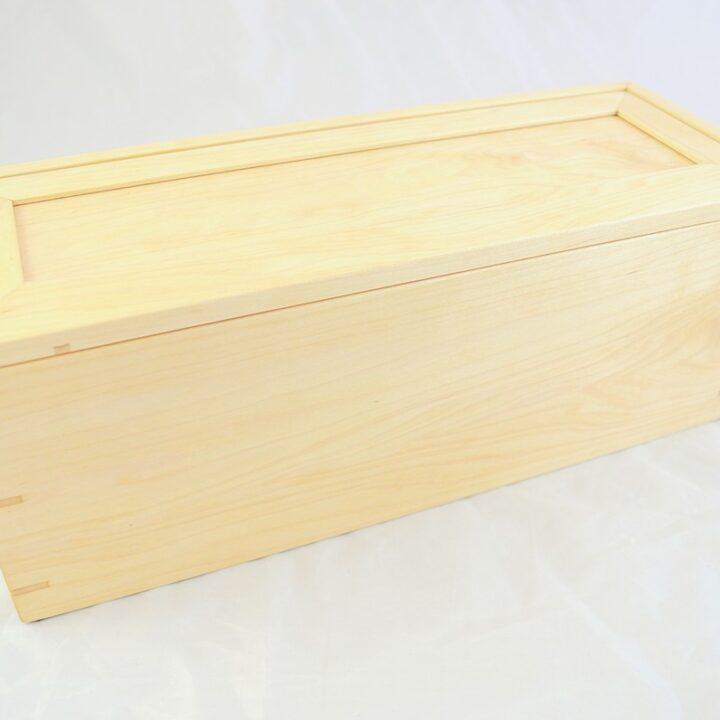 PJ Box - Maple