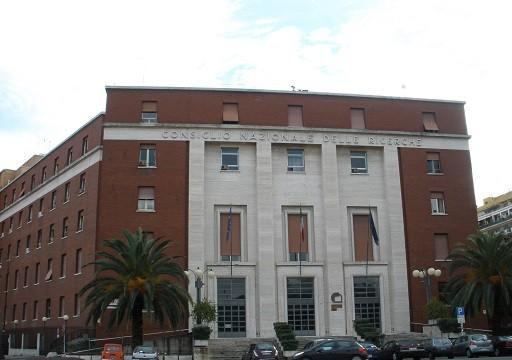 Sede Centrale a Roma del Consiglio Nazionale delle Ricerche