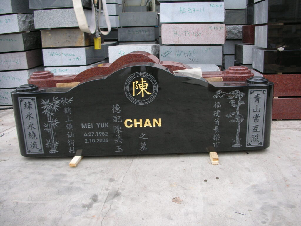 Asian 25