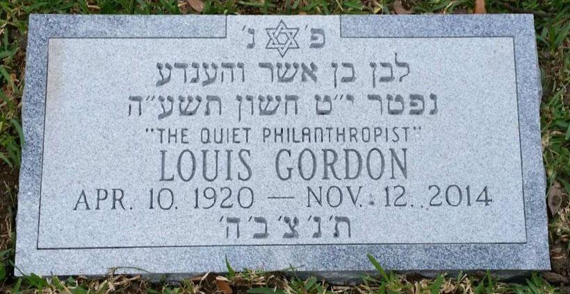 Jewish Flat 11