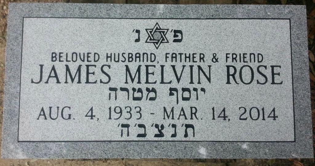Jewish Flat 13