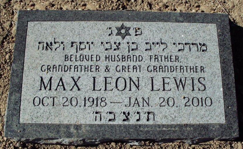 Jewish Flat 14