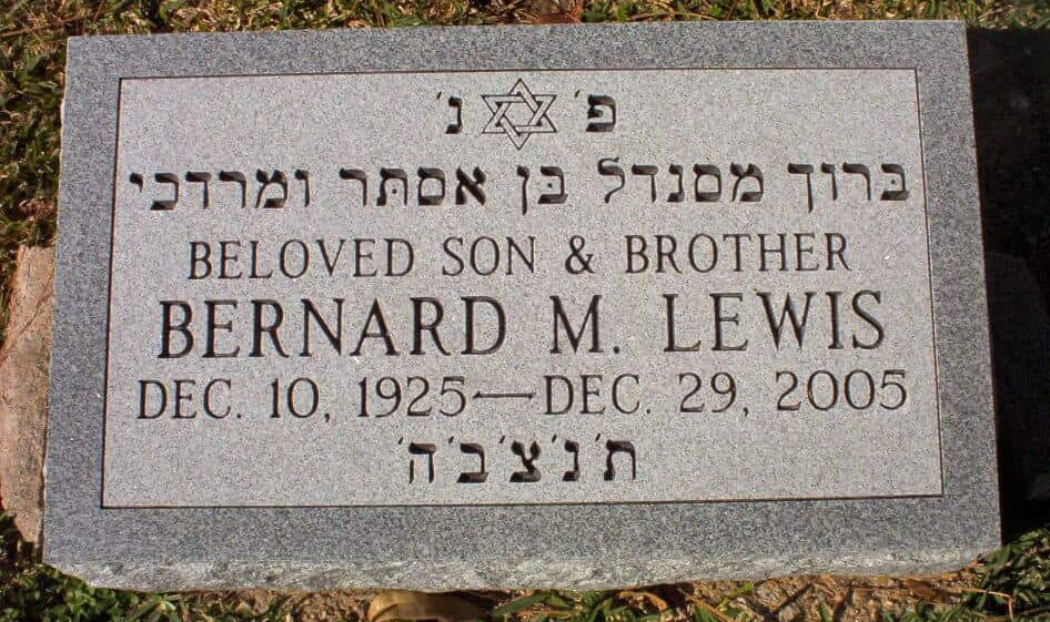 Jewish Flat 7