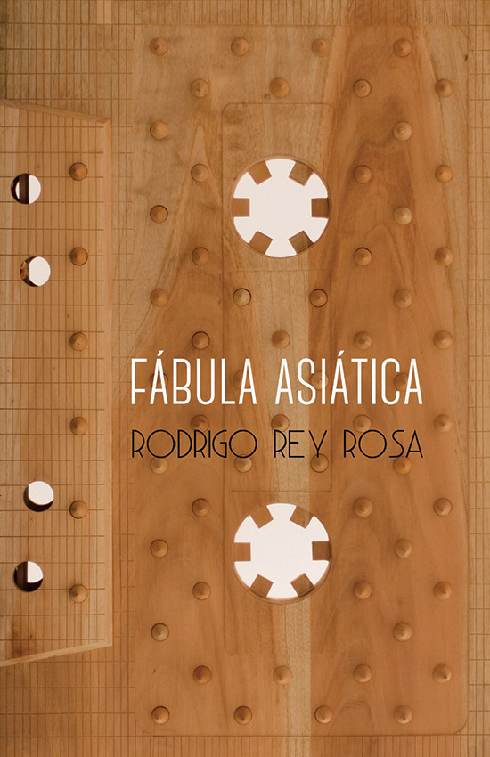 Rey Rosa / Catafixia