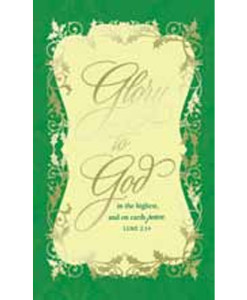 Glory to GOD | 18 Christmas Boxed Cards