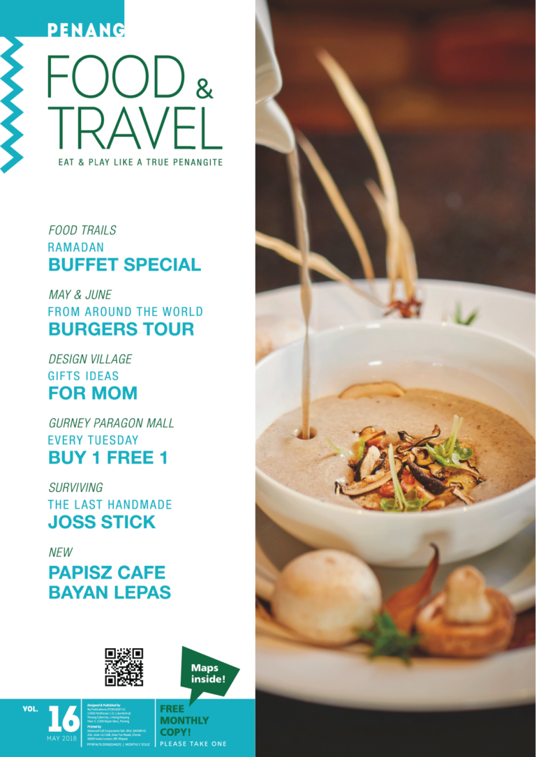 May 2018 (Issue 16)