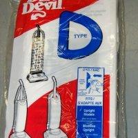 Dirt Devil Bag