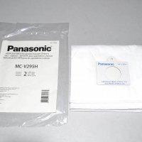 Panasonic Bag