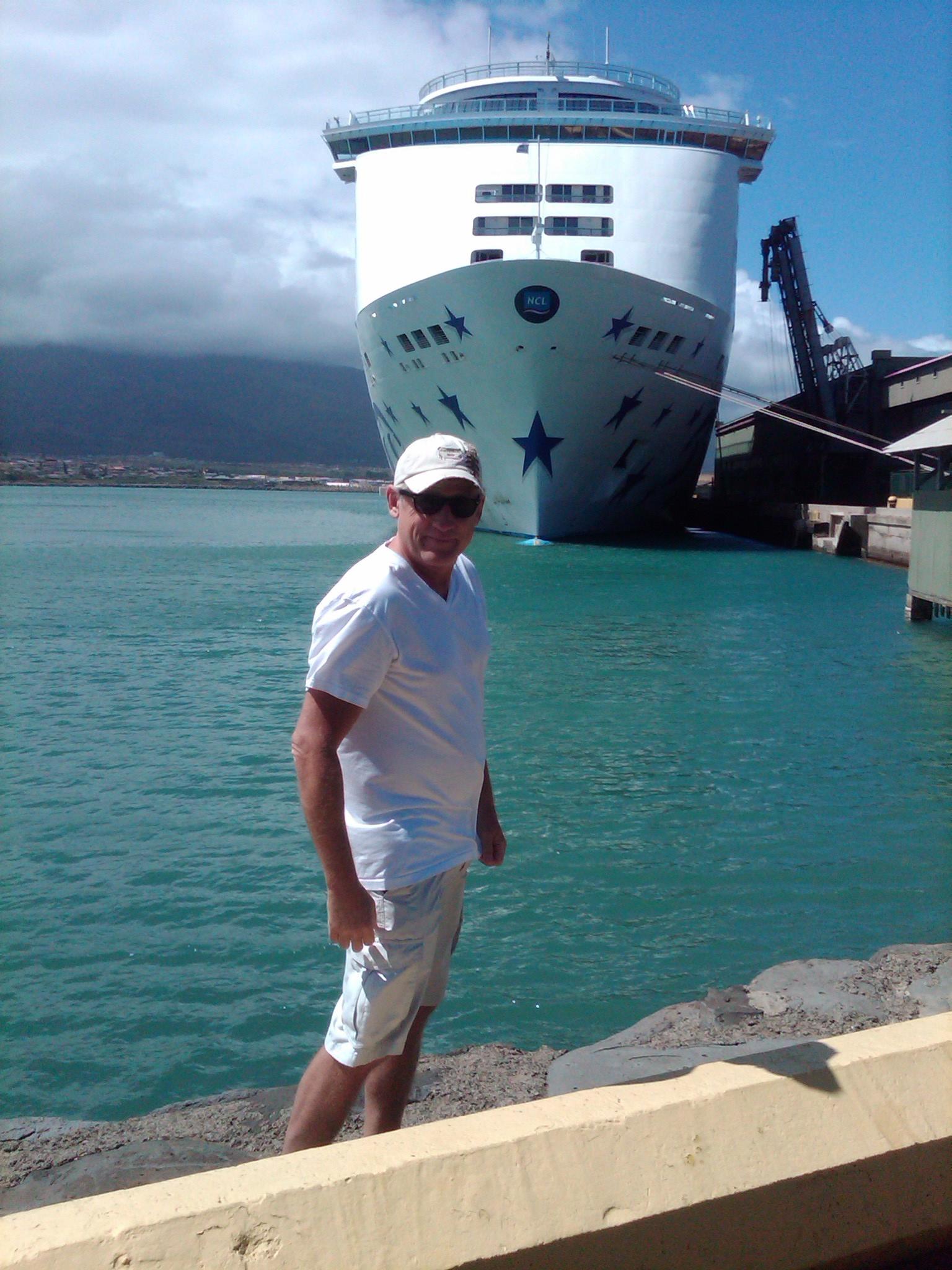 Redneck Yacht Club in Hawaii