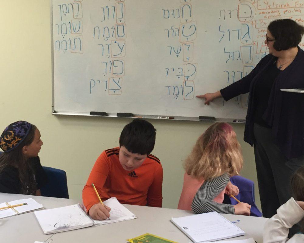 Talmud Torah Sharma Class 1