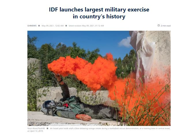 IDF_preps_for_war
